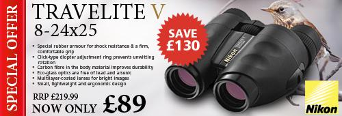 Nikon Travelite V 8-24x25 - Special Offer