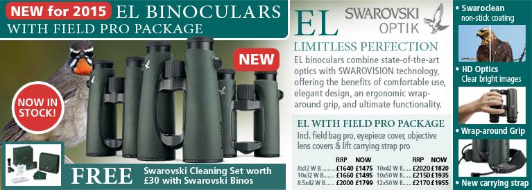 Swarovski EL W B Binoculars