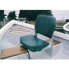 Airflo TLD Standard Boat Seat