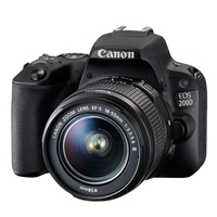 Canon 200D 24.2MP SLR Camera With 18-55mm IS STM Lens