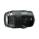Canon EF 100mm EFM100mm f/2.8 USM Macro Lens