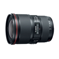 Canon EF 16-35mm f/4 L IS USM Lens