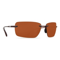 Costa Del Mar Gulf Shore Sunglasses
