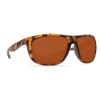 Costa Del Mar Kiwa Retro Sunglasses