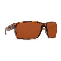 Image of Costa Del Mar Reefton Retro Sunglasses - Tortoise  Frame - Copper 580P Lens