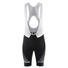 Craft Gran Fondo Shorts (Men's)