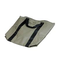 Greys Prodigy Wet Net & Gear Bag