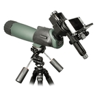 Hawke Universal Digi-Scope Adaptor (Compact Camera Holder)