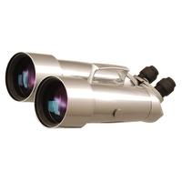 Helios Quantum-5 20/40x100 Observation Binoculars