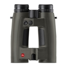 Leica Geovid HD-B 8x42 Binocular Rangefinder with Advanced Ballistic Compensation - 2017 Edition - reads in either metres or yards
