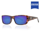 Image of Lenz Kaitum Acetate Sunglasses - Havanna Brown / Blue Mirror