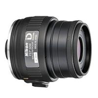 Nikon 40x/50x Wide Eyepiece (FEP-50W) EDG65mm and EDG85mm