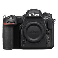 Nikon D500 SLR Camera - Body Only