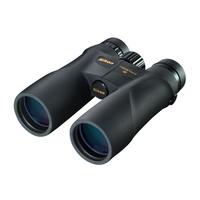 Nikon ProStaff 5 8x42 Binoculars
