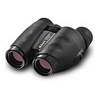 Nikon Travelite V 8-24x25