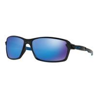 Oakley Carbon Shift Sunglasses