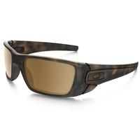 Oakley Fuel Cell Lifestyle Men's Sunglasses