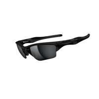 Oakley Half Jacket 2.0 XL Men's Polarised Sunglasses