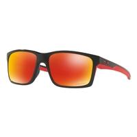 Oakley Mainlink Prizm Polarised Sunglasses