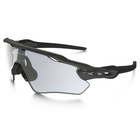 Oakley Radar EV Path Photochromic Sunglasses