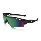 Oakley Radarlock Path Array Men's Polarized Prizm Water Sunglasses