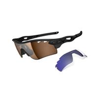 Oakley Radarlock Path Vented Men's Polarized Sunglasses