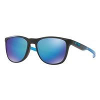 Oakley Trillbe X Prizm Polarised Sunglasses