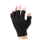 SealSkinz Fingerless Merino Wool Glove Liner