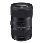 Sigma 18-35mm f1.8 DC HSM Lens - Canon Fit