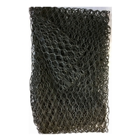 Snowbee New Spare Rubber Mesh for 15171 Net