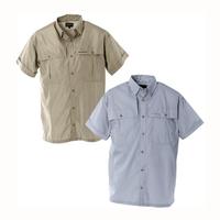Snowbee Solaris Short Sleeve Fishing Shirt