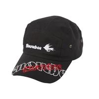 Snowbee Stinger Cap