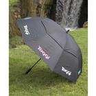 Toggi Umbra Umbrella