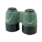 Yukon Tracker 2x24 Lens Converter