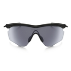 Image of Oakley M2 Frame XL Sunglasses - Polished Black Frame/Grey Lens