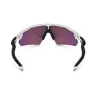 Image of Oakley Radar EV Pitch Prizm Road Sunglasses - Polished White/Prizm Road